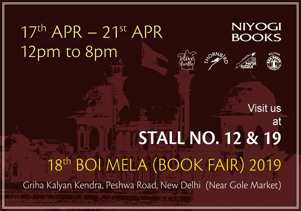 Bengali Book Fair - Boi Mela has started today