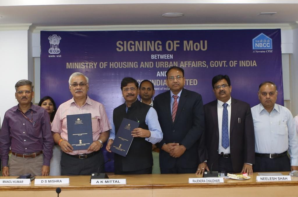NBCC SIGNS ANNUAL MOU WITH MINISTRY TARGETS GROWTH OF  15 IN PROFIT
