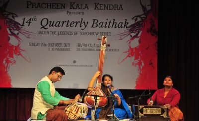 14th Quarterly Baithak of Pracheen Kala Kendra marked with scintillating  performances.