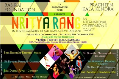 Nritya Rang: An International Celebration of Dance