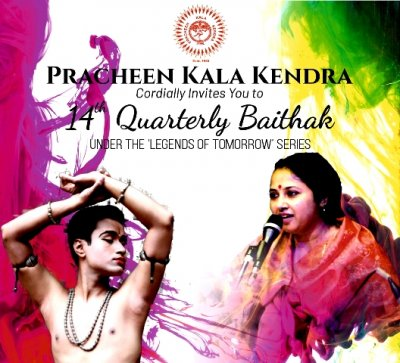 Odissi Dance Hindustani Vocal Recitals Mesmerizes At Pracheen Kala Kendras Legends Of Tomorrow